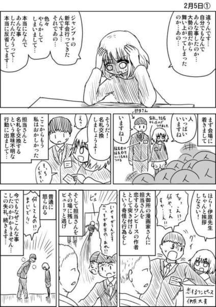 ジャンプ 漫画 おすすめ 5ch
