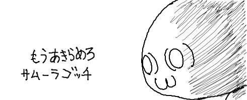 3ebb57c5.png