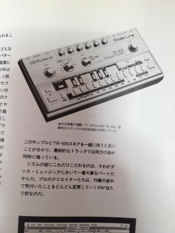 996ff02e.jpg