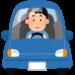【車】斬新すぎて売れなかったクルマwwwwwwww