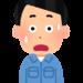 【行政文書流出】HDD落札男性が見た中身は…「これはまずい」と直感、背筋が寒くなる