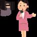 元AKBアナウンサー、早くも窓際 ルックスは広末涼子そっくりなのになぜww