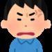 「人気セクシー女優の裏流出動画だぁああ!うぉぉおお!(シコ...ピュッ)」→「悪辣な流出を許すな!」