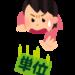 羽生結弦さん(25)、早稲田大学8年生にwwwww