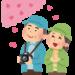 【悲報】昭恵夫人の花見を叩いた 杉尾秀哉 議員、桜の花見写真を慌てて削除wwwww