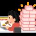 ニンテンドースイッチ高額販売する者に怒り / 29980円→60000円
