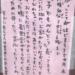 """【中国の反応】日本人の高民度に感動の嵐!ある食堂が始めた""""子どもべんとう""""とは?"""
