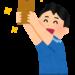 """【中国の反応】「日本サイコーかよ!」日本政府が最大20万円の""""学生支援緊急給付金""""を決定「早く日本に行きたい!」"""