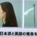 【中国の反応】日本人にコロナ感染者が少ないワケとは?「それだったら韓国が一番拡がってるハズw」