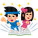 【炎上】週刊少年ジャンプ漫画パクリ疑惑wwwwwwwwwwwww