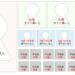 【中国の反応】コロナ禍でも企業文化を変えられない日本人 Zoomに要望した内容が「徹底してて逆にスゴイwww」
