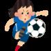 【韓国の反応】韓国女子代表イ・ミナの自撮り投稿にファンに反響?…韓国人「サッカー界の女神」「整形女は嫌い」