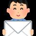 【韓国の反応】韓国教授、欧州サッカー全クラブに「旭日旗は戦犯旗」メールで発信…韓国人「全世界に歴史の真実を知らせろ!」