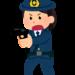 【悲報】竹田ってなんで逮捕されねぇの?俺が人殺した時は8年も懲役食らったのにwwwwwww