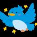 元カノのTwitterくそワロタwwwwwwwwwwww