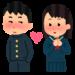【朗報】眞子さまと小室さん、「納采の儀」なしに結婚か 皇室と断絶、一時金を辞退し小室さんと共に生きる選択wwwwwww