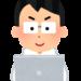 【悲報】中国企業「必要なのはお前じゃなくてオヤジだ はよ辞めろ」 大塚久美子「・・・はいwwwww」