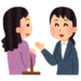 【海外の反応】韓国=日本の人たち、とても親切。