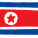【日本の敵】朝日新聞社員「朝鮮学校の子供がこんなに泣いている、差別する最も恥ずかしい醜い国、日本!」→批判殺到wwwwww
