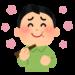 【韓国の反応】日本にある大学の100円朝ごはんのレベルが高い!それに比べ韓国の・・・