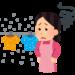 【韓国の反応】PM2.5  大阪、そして釜山の現状