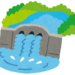 【画像】アメリカのダム穴画像が異世界に通じてそうだと報じられるwwwww