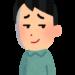 【韓国の反応】人々があきれる韓国のヘアースタイル。私には理解出来ない・・・