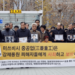 【韓国の反応】技術流出が疑われる日本企業、韓国から撤退する理由として「韓国司法の独立は担保なされていない」と主張
