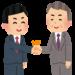 【韓国の反応】ジム・ロジャース、「統一した韓国相手に日本が競争するのは難しい」