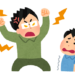 【韓国の反応】「日本は合っていて韓国は間違っている」度を超えた日本の「ネロナンブル」とは?