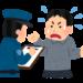 【けしからん】警官が店の駐車場で女子高生と教師がハッスルする現場を発見、教師を逮捕