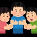 【韓国の反応】トランプ「韓国はなぜ日米韓協力に消極的なの?」、安倍首相・・・・