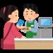 【画像】日本語のバグをついたスーパーが登場、どっちだよwwwwwwwwwwww