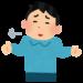 【韓国の反応】遠隔手術の道を切り開いた日本。かたや手術どころか診療さえ不法な韓国…
