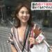 【中国の反応】『見せブラ』を語る日本人女性のインタビューに「顔しか見てなかった」「美人すぎてブラどころじゃない」