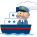 【韓国の反応】日本船と接近?米海上で韓国の自動車運搬船が転覆…韓国人「日本船を調査しろ!」「責任の所在は日米に!」