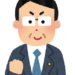韓国「日本をホワイト国から除外したったwwwwww」 日本「理由は?」→韓「…」 日「ねえ理由は?」