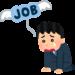 【韓国の反応】対馬で韓国人観光客減少で解雇増…韓国人「韓国企業の方がもっと深刻!」「対馬も我々に返せ!!」